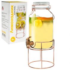 Лимонадник 4л на металлической стойке Бронза (9036)