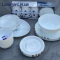 Сервиз Luminarc DIWALI 38 предметов. (сборный)